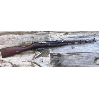 Chinese Mosin Nagant Type 53 - Dated 1954