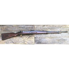 Mexican Mauser M1912 Long Rifle