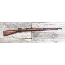 Japanese Arisaka Type 38 Long Rifle - Koishikawa